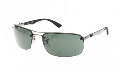 ray-ban-sonnenbrille